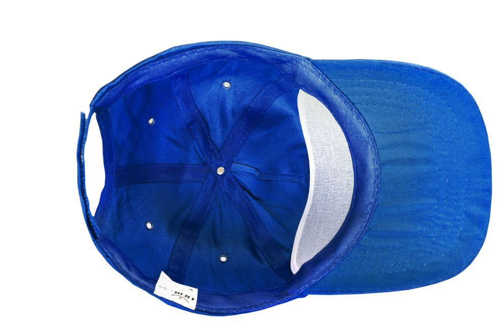 Бейсболка Unit Promo, синяя