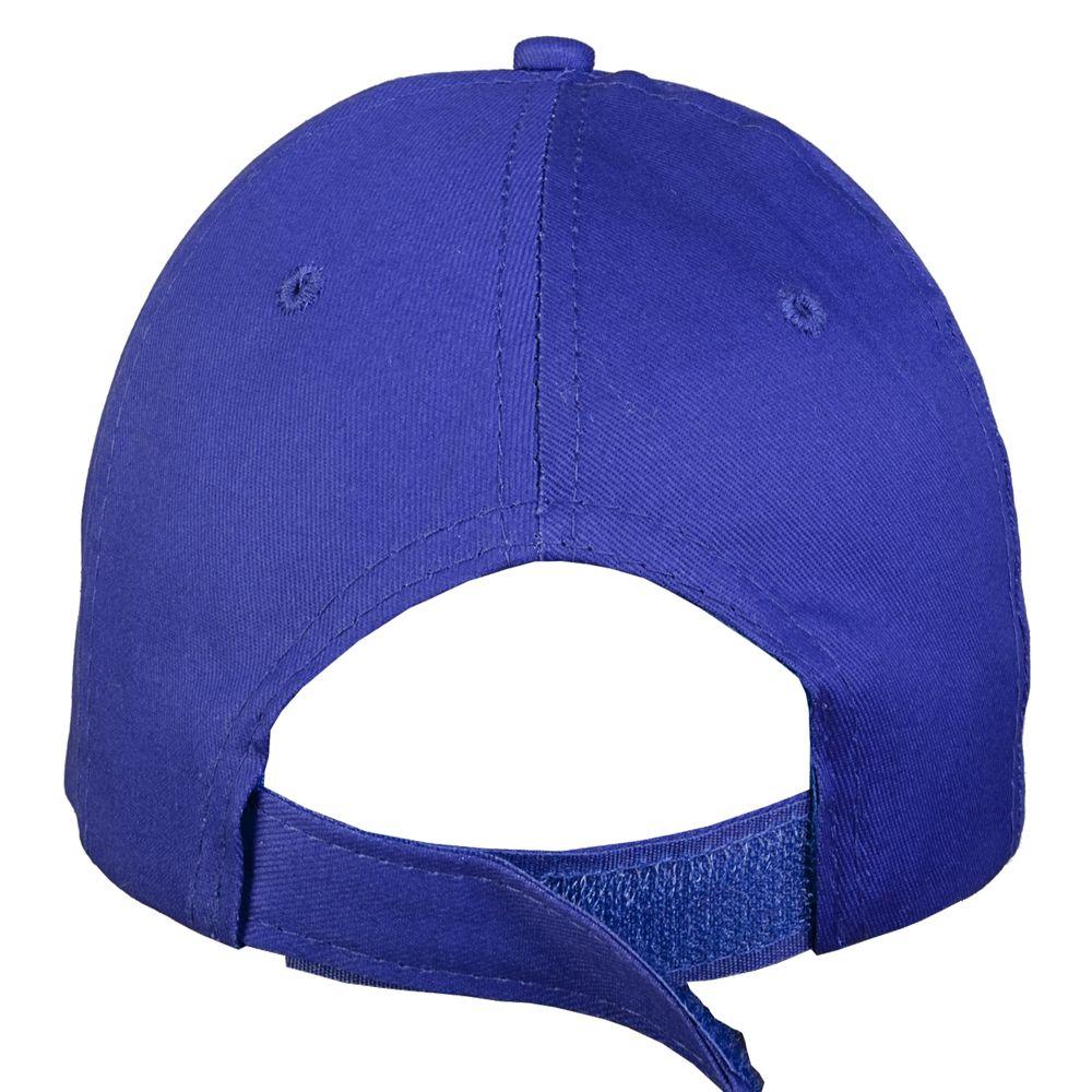 Бейсболка Unit Pro, белая с синим