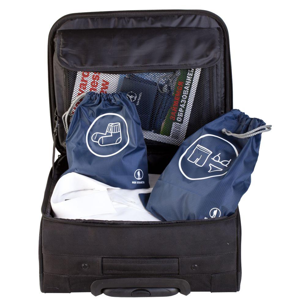 Набор сумок Res, синий